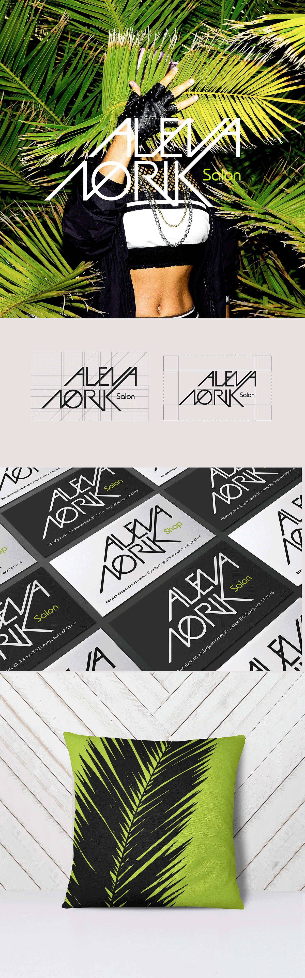 Alena-Norik