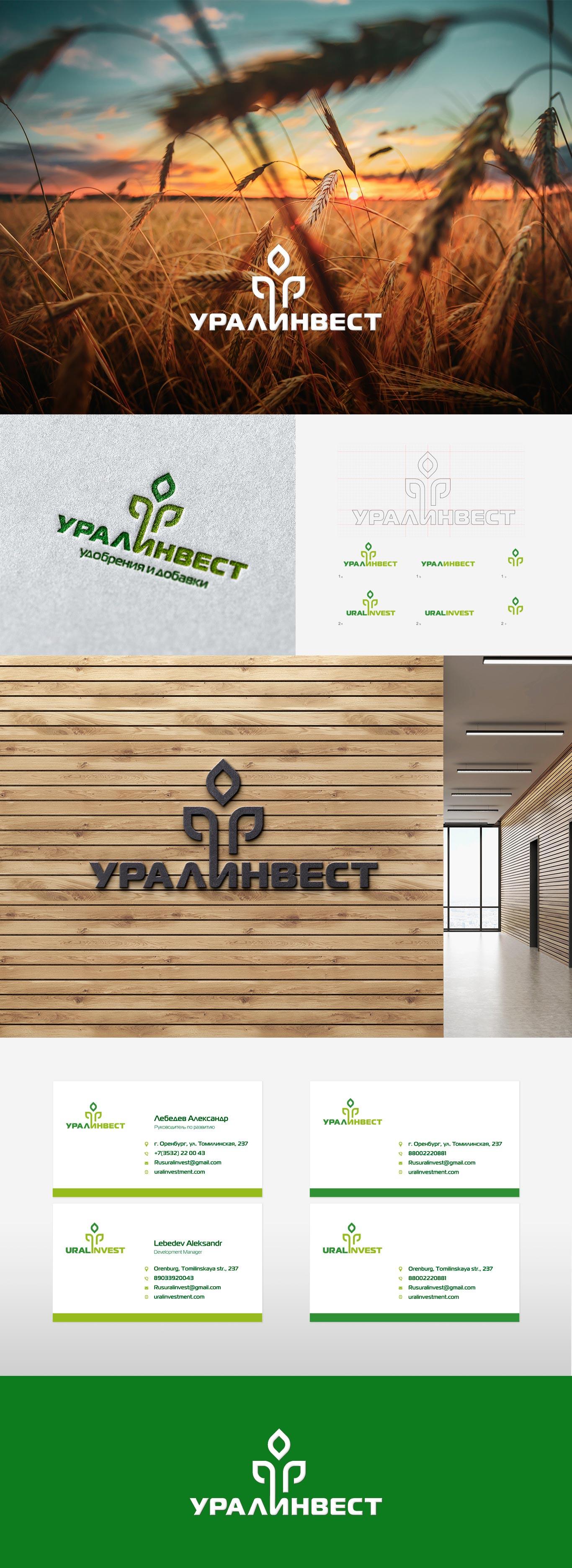 Ural-Invest